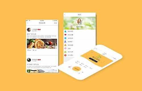 社区app开发方案的制定技巧解析