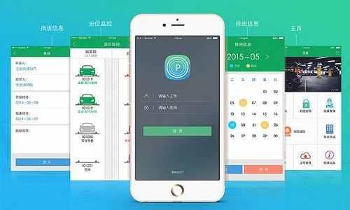 主流开发app工具有哪些
