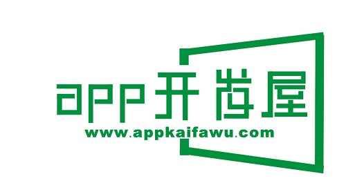 app开发屋网站简介