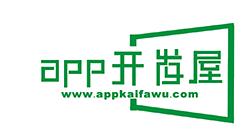 app开发报价单_北京app软件开发公司_app开发屋