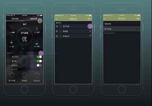 手机app的制作流程开发细节有哪些内容组成