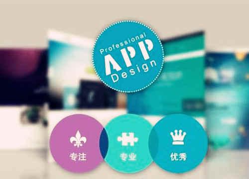 一个app开发价格怎么核算才合理