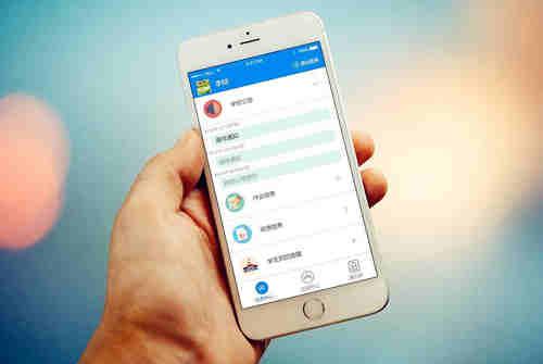 北京app开发公司有哪些