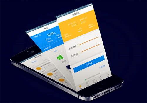 专业的app软件开发公司是怎么样拟定app开发方案的