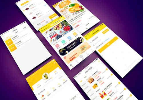 新零售app开发流程当中需要主要哪些细节
