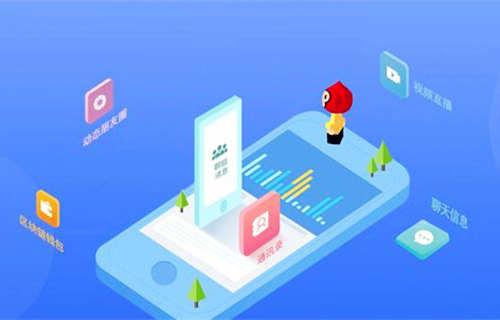 app开发软件开发建设流程是怎样的