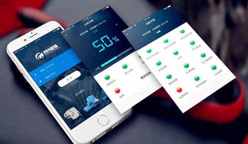 手机app管理系统开发流程解析