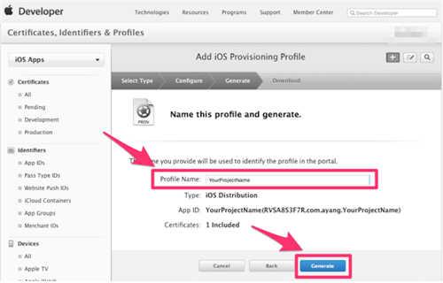 在Profile Name栏里输入一个名字(这个是PP文件的名字,可随便输入,在这里我用工程名字,便于分别),然后点击Generate