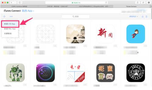 点击新建 iOSApp
